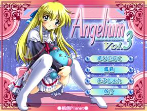 Angelium Vol.3