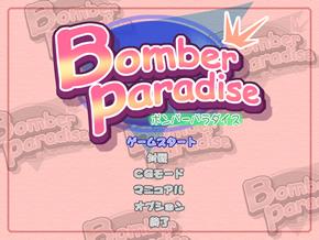 Bomber Paradise