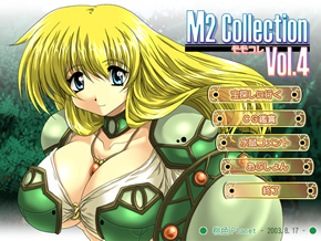 M2 collection Vol.4